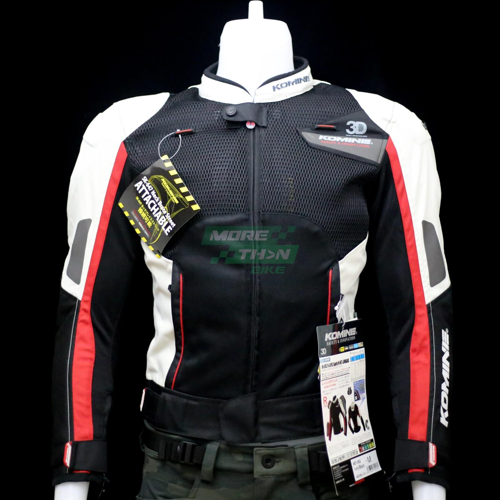 KOMINE JK-092 R-Spec Sport Mesh Jacket Lombard 1
