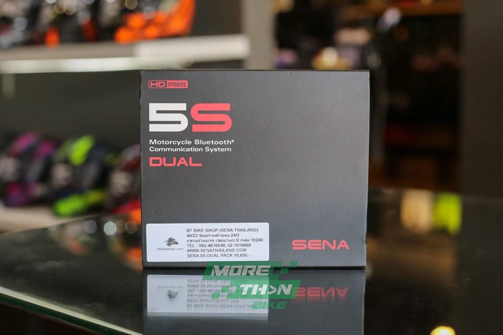 sena-5s-dual-3
